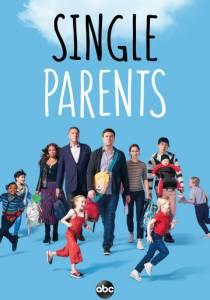 Родители-одиночки 2018 2 сезон 3 серия