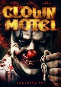 Мотель клоунов: Восставшие