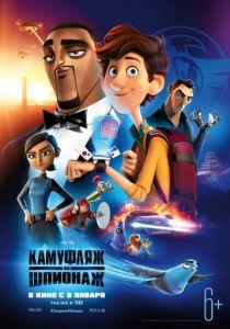 Январь 2020: Ожидаемые фильмы