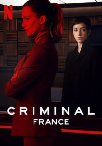 Преступник: Франция