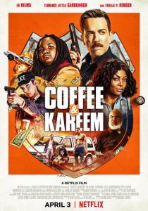 Кофе и Карим