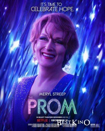 Выпускной / The Prom (2020)