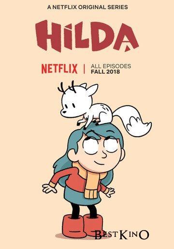 Хильда / Hilda (2018)
