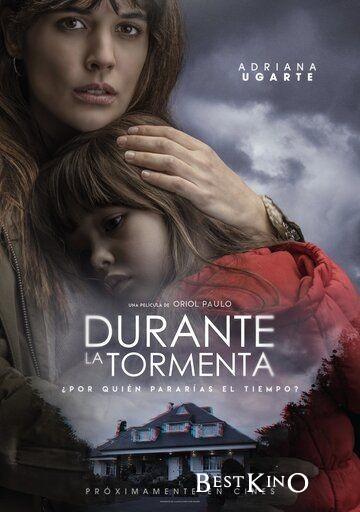 Во время грозы / Durante la tormenta (2018)