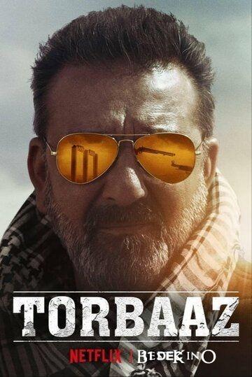 Лагерь беженцев / Torbaaz (2020)