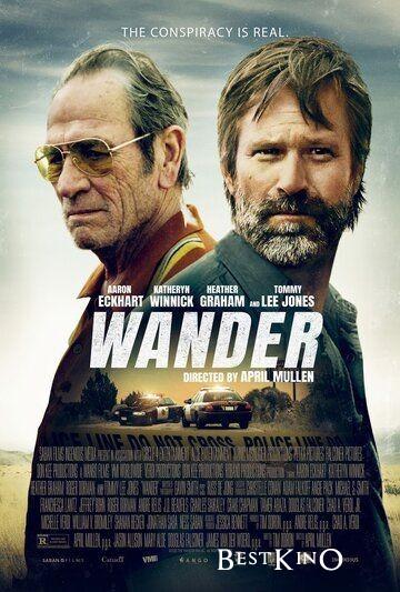 Уондер / Wander (2020)