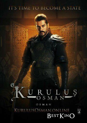 Основание: Осман / Kurulus: Osman (2019)