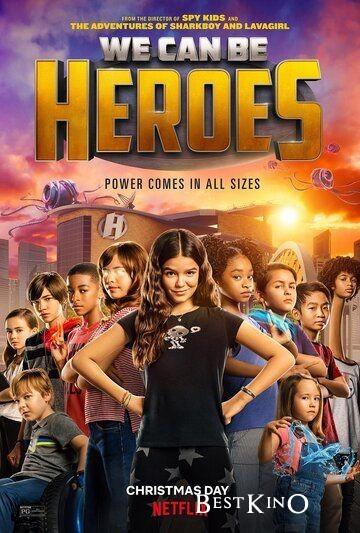 Мы можем стать героями / We Can Be Heroes (2020)