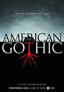 Американская готика 1 сезон