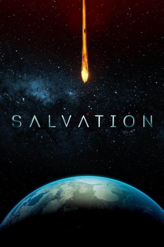 Спасение 1 сезон